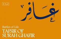 Tafsir of Surah al-Ghafir