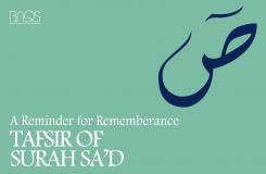 Tafsir of Surah Sa'd